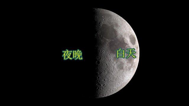 月球之夜即将来临 玉兔准备趴窝睡觉_科技_