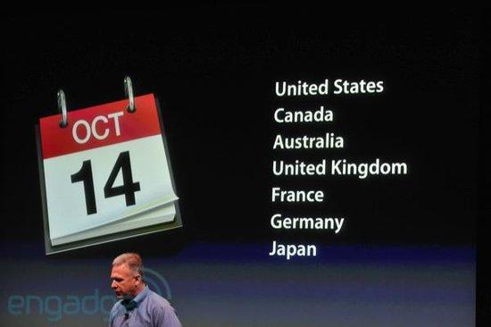 是 Iphone4s,不是IPhone5 。预计10月14号开始发售