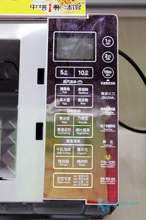 美的蒸立方微波炉EG923KX1-NRH报价3580