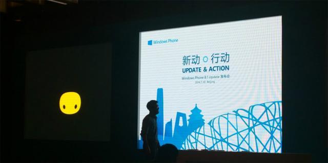 小冰不再寂寞!微软发布小娜和WP 8.1