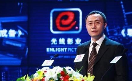 光线传媒8000万投资喜天影视 占股10%