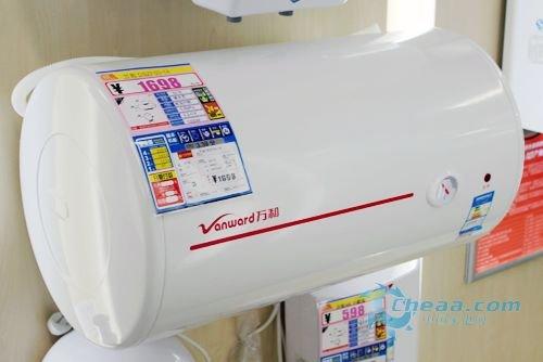 万和电热水器dscf50-t4特价679元图片