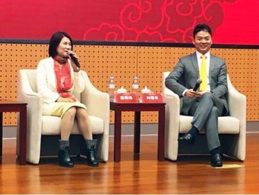 """刘强东对话董明珠:我们两个都是""""自虐型""""企业家 不喜欢休息"""