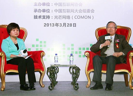 副理事长高新民:多领域共建产业生态