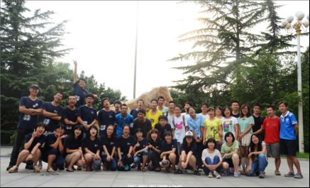 中国人大2012西藏亚东公益科考队启程亚东