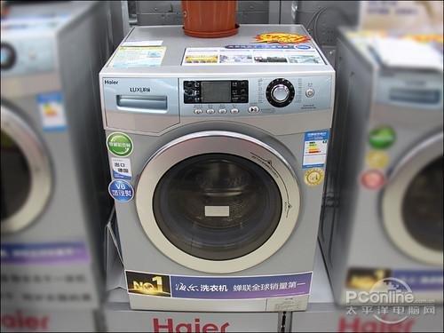 白领首选全自动烘干洗衣机导购