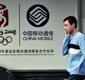 解构中国移动自有品牌手机