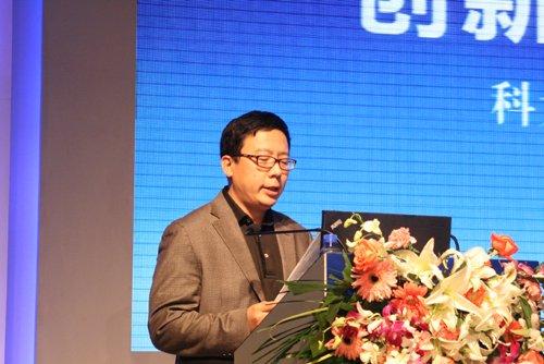图文:中关村移动互联联盟秘书长李苏京致辞