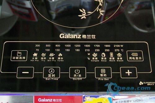 格兰仕电磁炉CH2122E促销 300元拿下