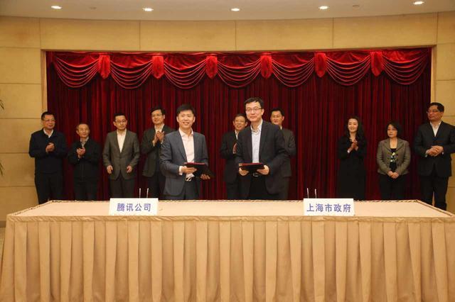 """上海与腾讯战略合作 共建""""互联网+""""智慧城市"""
