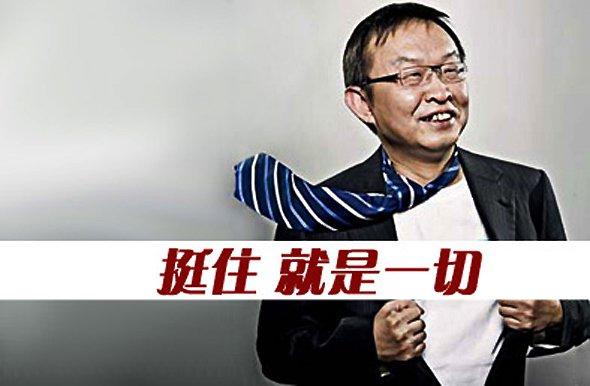 凡客CEO陈年
