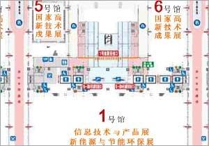 第十二届高交会展区划分