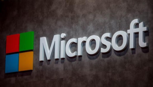 微软成立新人工智能部门 由沈向洋领导