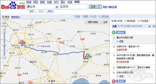 百度地图应用体验:可快速查询乘车路线(图)