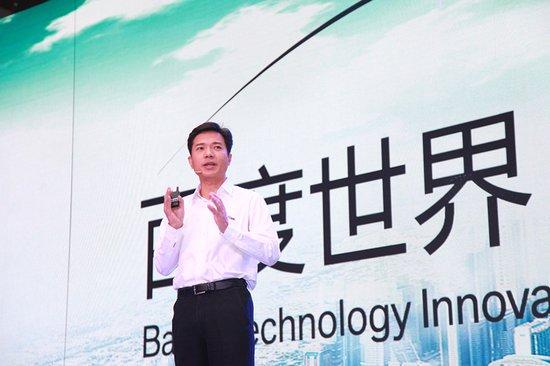 李彦宏:应用商店有根本性缺陷 多数开发者不幸福