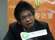 专访Youtube创始人陈士骏