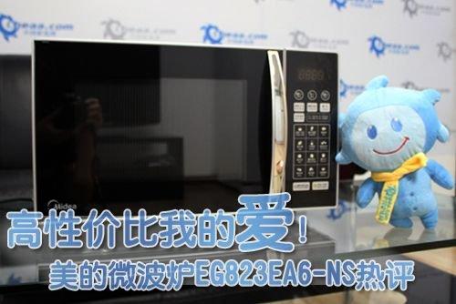 美的微波炉EG823EA6-NS热评 高性价比
