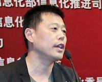 中搜CEO陈沛主题发言