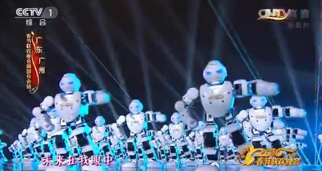 优必选机器人荣光背后揭秘:创始人曾耗尽半亿家产
