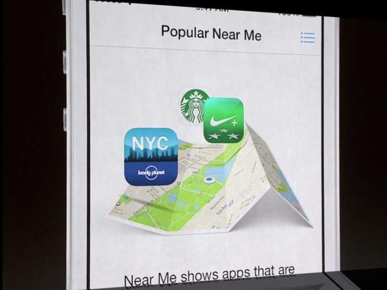 细数iOS 7给iPhone和iPad带来的变化