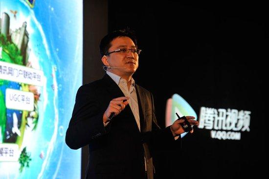 刘春宁:腾讯视频正改变用户观看网络视频习惯