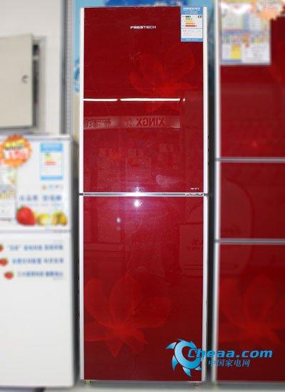新飞两门冰箱超值卖 红色彩晶玻璃面板