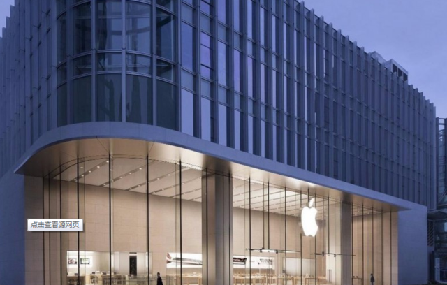 苹果手机维修预约一号难求 黄牛抢号80元转卖