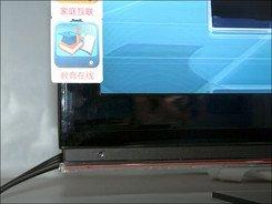 康佳46寸液晶电视IS96报价4799元