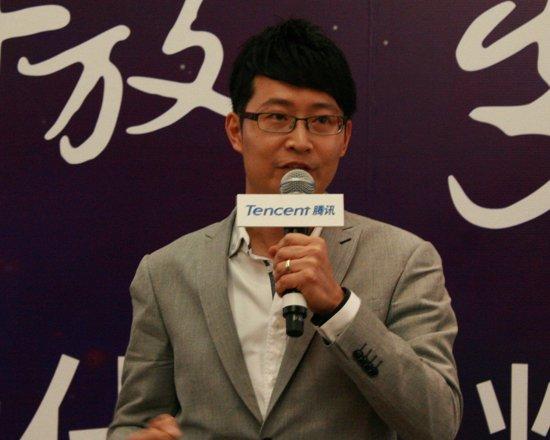 腾讯裁彭迦:开放平台要对用户负责
