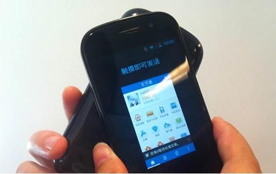 支付宝推出利用NFC、LBS等技术的新客户端
