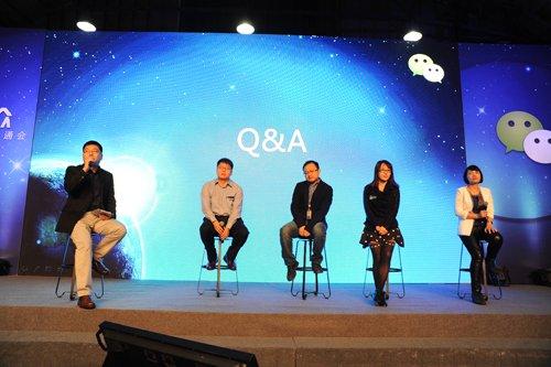 微信团队:微信保持免费 支付发展超预期