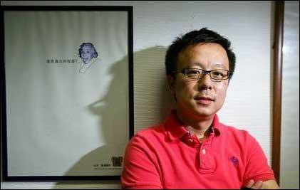 糯米网总经理沈博阳:下半年或有