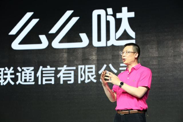 TCL手机中国业务面临考验 COO王激扬因病离岗