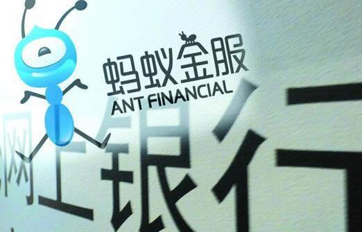 传中邮储拟售15%股权 蚂蚁金服等入股