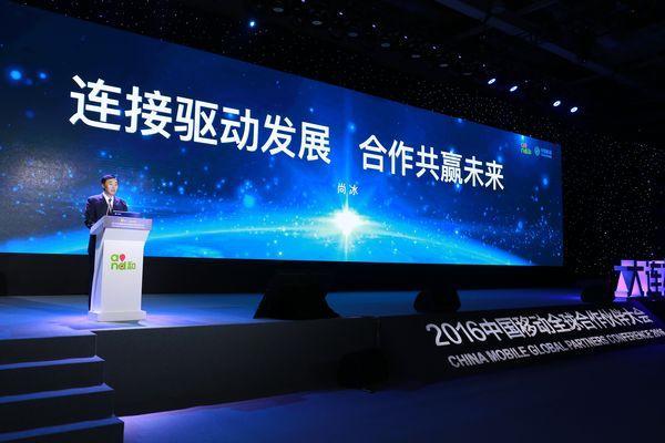 中国5G时间表提前:2017年开始大规模外场测试