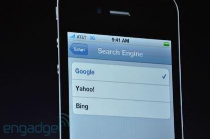必应成为iPhone可选搜索引擎 微软如愿以偿
