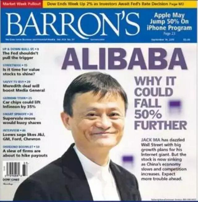 受伤的BAT:华尔街重估中国互联网公司
