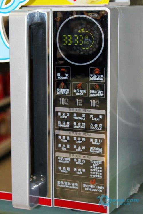 美的微波炉EG823LC7-NSH1推荐