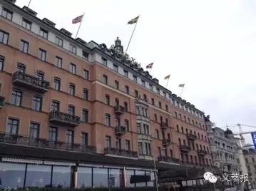屠呦呦在瑞典所受礼遇秒杀明星大腕