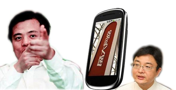 盛大果壳生变:郭朝晖辞职 手机业务前途不明