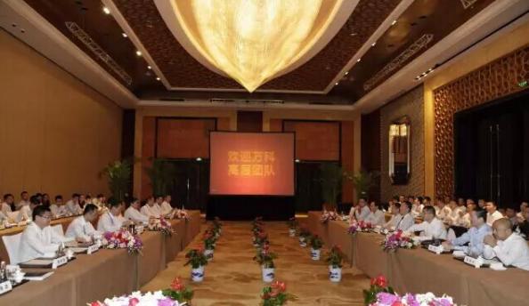 王健林谈万达电商:互联网出身的只会卖东西
