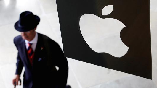 爱尔兰不得不接受苹果130亿欧元税款 都是欧盟逼的