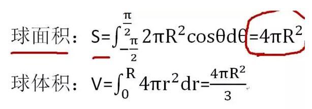 在引力波这事上,霍金用了勾股定理,他又对了