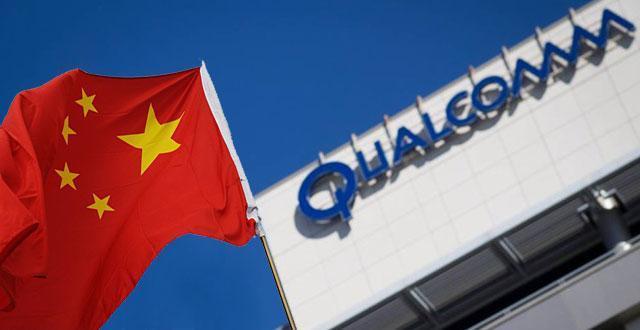 高通在上海设芯片封测工厂 拟扩大在华业务规模