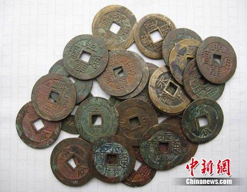 新发现的发现南明永历、兴朝钱
