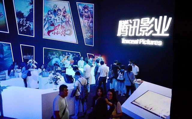 程武:腾讯影业与企鹅影业业务侧重不同