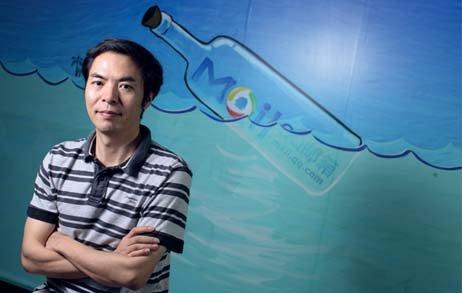环球企业家:QQ的新玩法