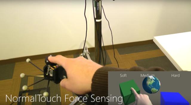 微软憋了一个VR大招 可能比Hololens更堪大用