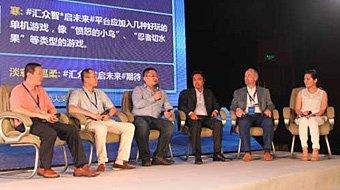 腾讯QQ游戏无线新平台发布 全力支持开发者
