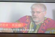 2012知识中国年度人物-汉字叔叔